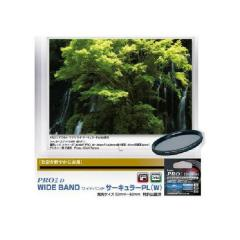 [特価PLフィルター]PRO1Digital WIDE BAND C-PL(W) 72mm[4961607512722]