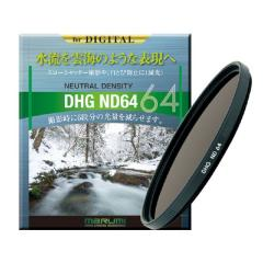 DHG ND64 58mm