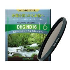 DHG ND16 72mm[4957638073127]