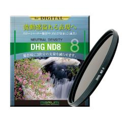 DHG ND8 37mm