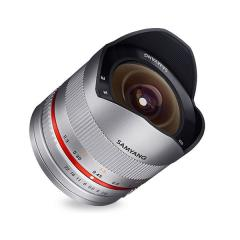 8mm F2.8 UMC Fish-eye II (シルバー)EOS M用[8809298882747]
