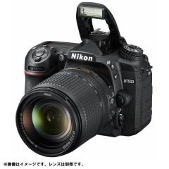 D7500 18-140 VR レンズキット  [4960759149091]※「ニコンD7500キャッシュバックキャンペーン」対象商品8/5まで