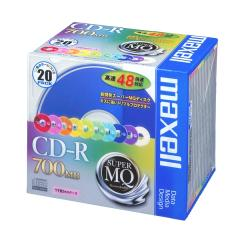 CD-R CDR700S.MIX1P20S (700MB 20枚 カラー10色)【4902580348137】