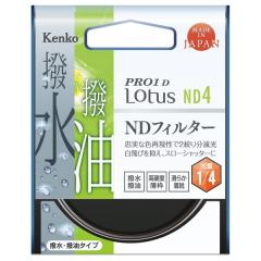 PRO1D Lotus ND4 72mm