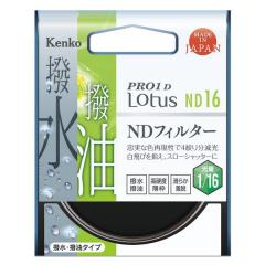 PRO1D Lotus ND16 82mm