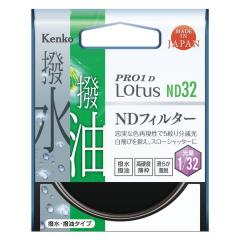 PRO1D Lotus ND32 40.5mm[4961607730423]