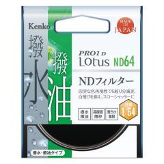 PRO1D Lotus ND64 40.5mm